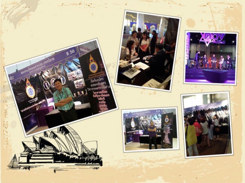 Horo Expo 2015-2