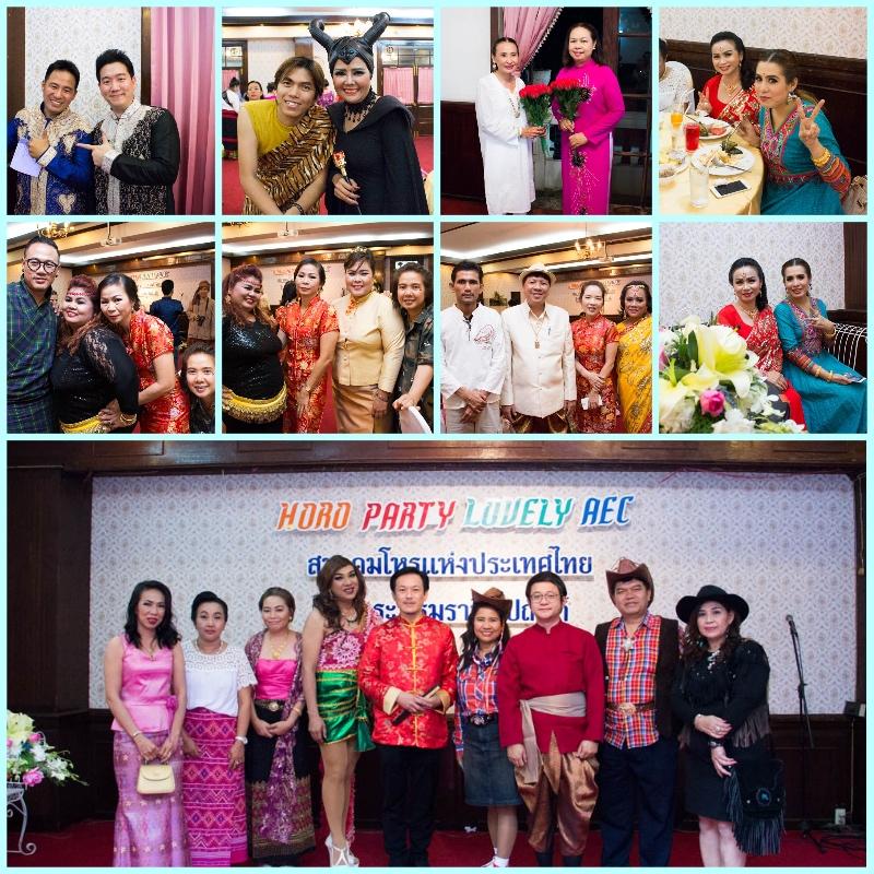 Horo Party 2016-6