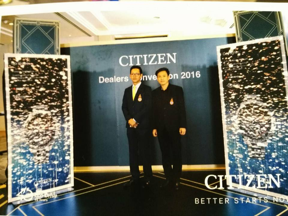 citizen-nov192016