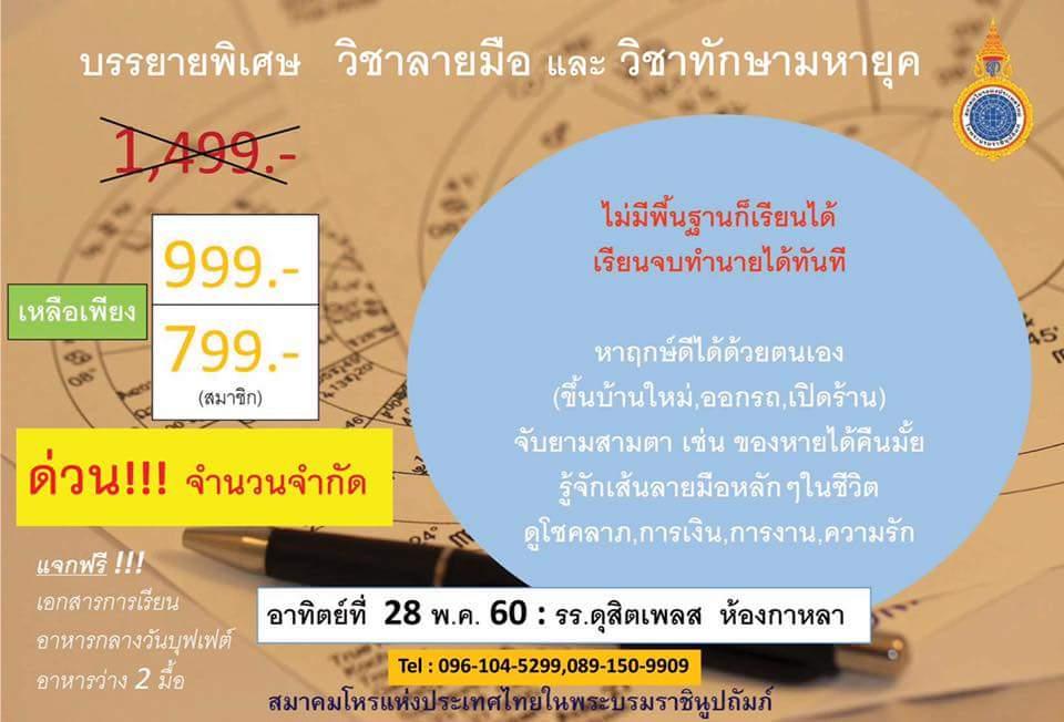FB_IMG_1496421884989
