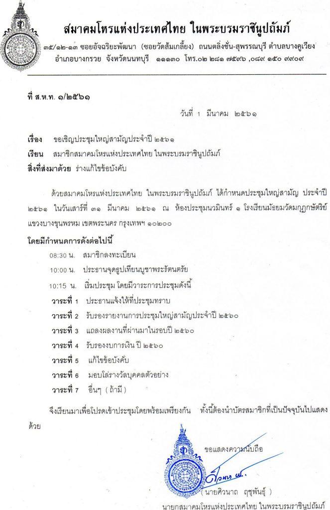 34D39076-43F2-4E96-8ADA-BE0D84C63063