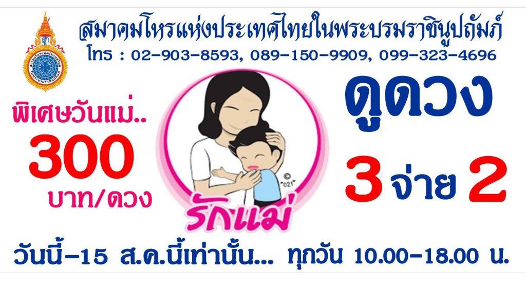 98832876-94E0-4D3F-9F3B-CB29FBC1EC65