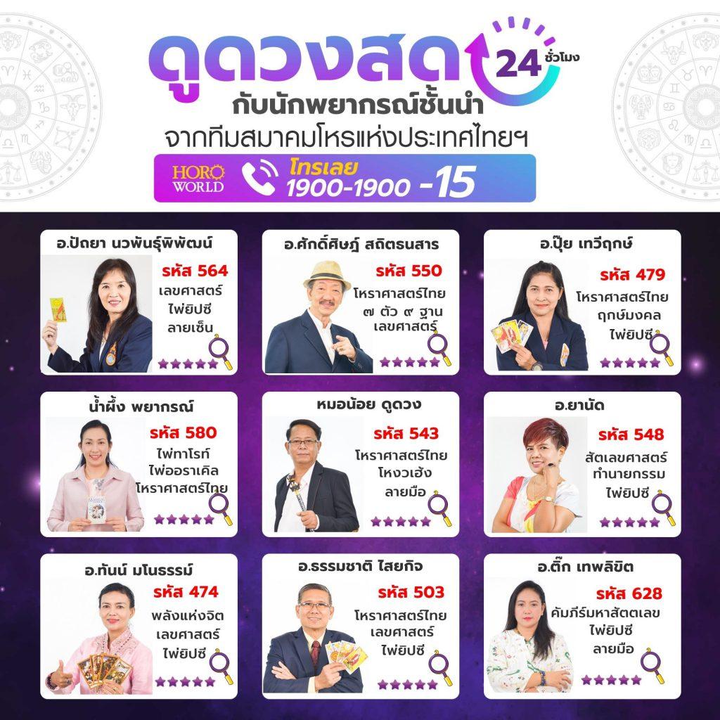 B3A93755-336A-4CF6-AB1A-9A2F6DE20D9F