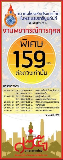4785E5C5-0A35-4A33-AC59-0E889246CFE2