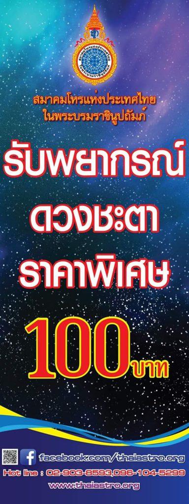 FB_IMG_1551852730170