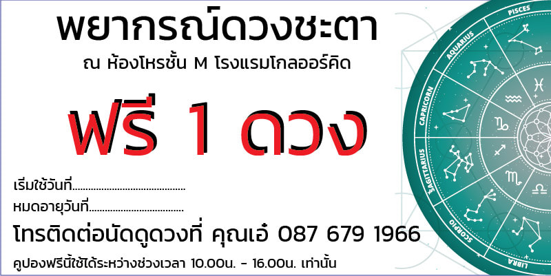66350407_2205832943041464_8586804690417614848_n